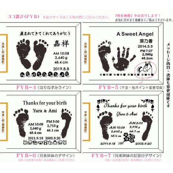 フォトフレーム ガラス 名入れ 記念日 彫刻 レリーフ 命名 出産祝い 手形 足型 誕生 花 写真立て 出産内祝 初節句 出産お祝い 誕生お祝い|supreme-mama|09