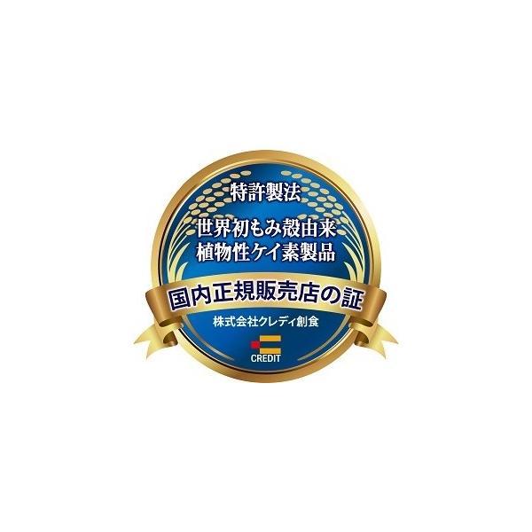 ライスシリカプレミアム 500ml 送料無料 supreme118 03