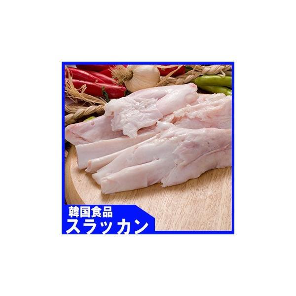 冷凍食品★アキレス生1kg  /牛肉/韓国食品/美味しい焼肉/冷凍肉/うまい焼肉
