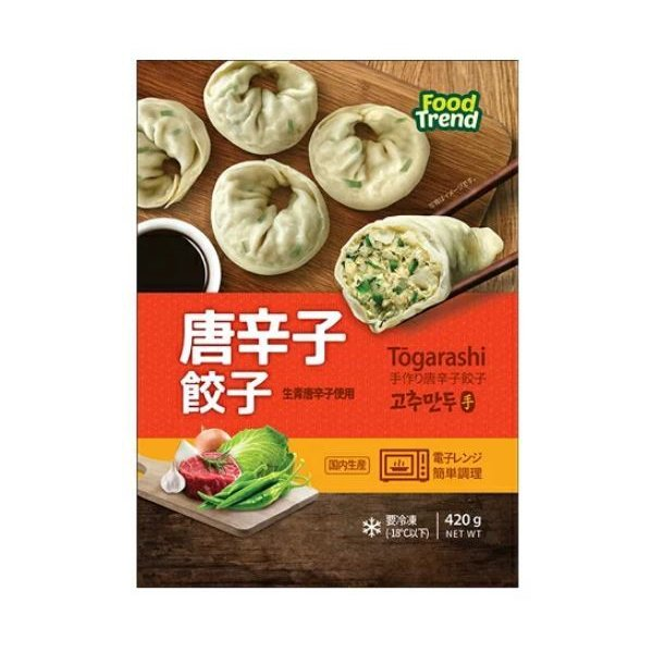 [リニューアル]【名家】唐辛子餃子420g(家庭用)★冷凍★