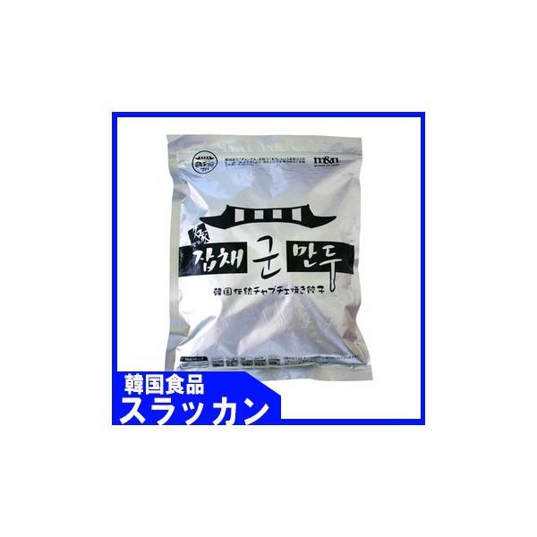 【名家】チャプチェ焼き餃子 春雨焼き餃子(業務用・1kg)[ギョーザ][冷凍食品][加工食品][韓国料理][韓国食材][韓国食品]