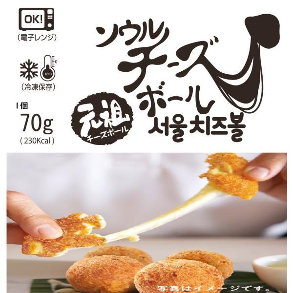「訳あり1+1セール/賞味12/26まで」冷凍【業務用】チーズボール(大) 1袋(70g*10個入)