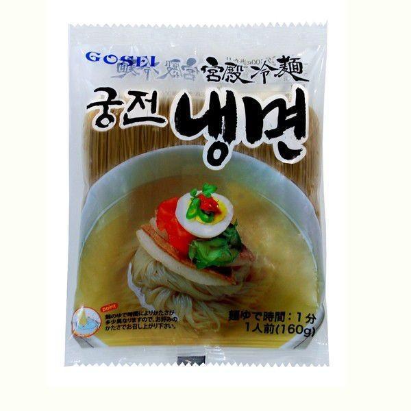 韓国本場 宮殿 冷麺の麺 160g×10個  surakkanplus 02