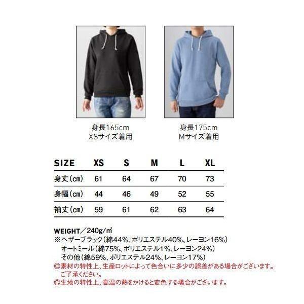 FLOWER BEACH/MAKE/SWEAT/PARKA/パーカー/ORDER|surfbiarritz-store|02