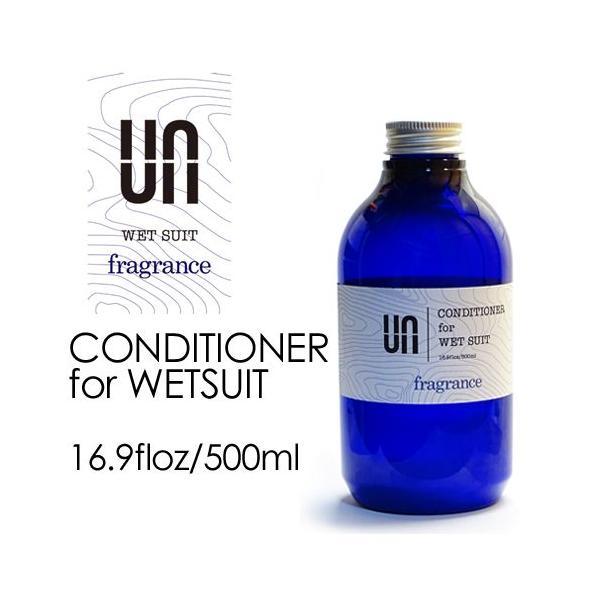 あすつく UN アン サーフィン ウェットスーツ ソフナー フレグランス 柔軟剤/CONDITIONER for WETSUIT fragrance 500ml ウェットソフナー
