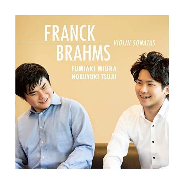 CD/三浦文彰(ヴァイオリン)辻井伸行(ピアノ)/フランク:ヴァイオリン・ソナタ ブラームス:ヴァイオリン・ソナタ第1番(雨の歌)
