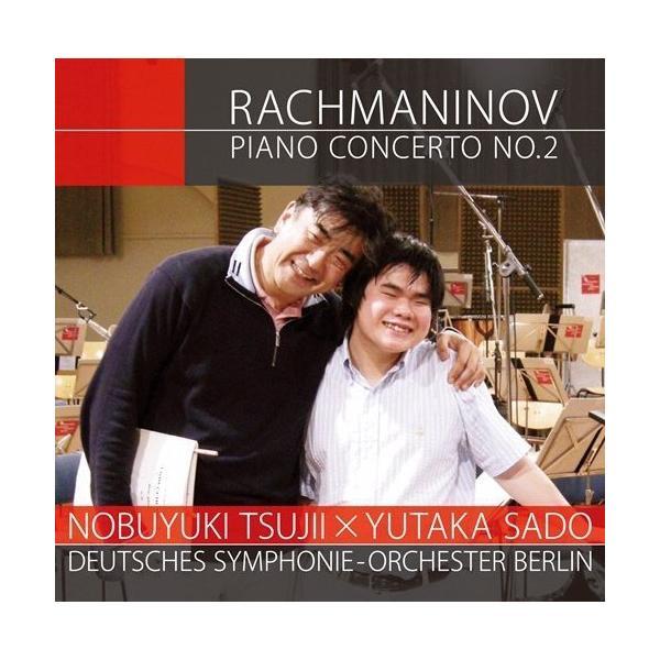 CD/辻井伸行×佐渡裕/ラフマニノフ:ピアノ協奏曲第2番 (Blu-specCD2) (解説付)