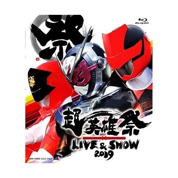 ★BD/キッズ/超英雄祭 KAMEN RIDER×SUPER SENTAI LIVE & SHOW 2019(Blu-ray)