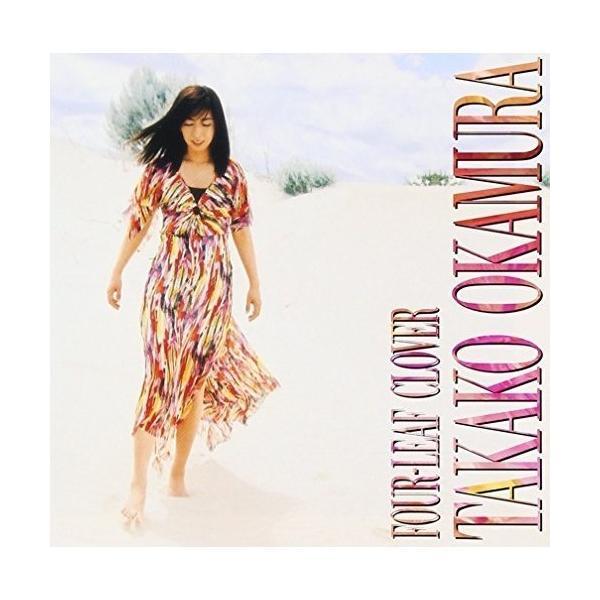 CD/岡村孝子/四つ葉のクローバー(通常盤)