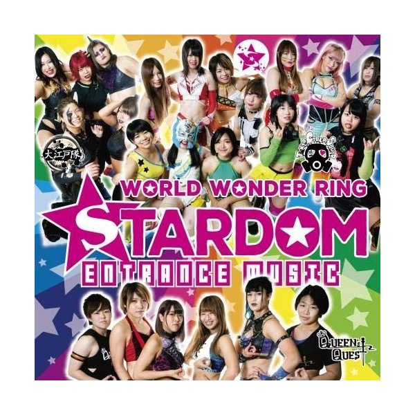 CD/スポーツ曲/STARDOM ENTRANCE MUSIC|surprise-flower