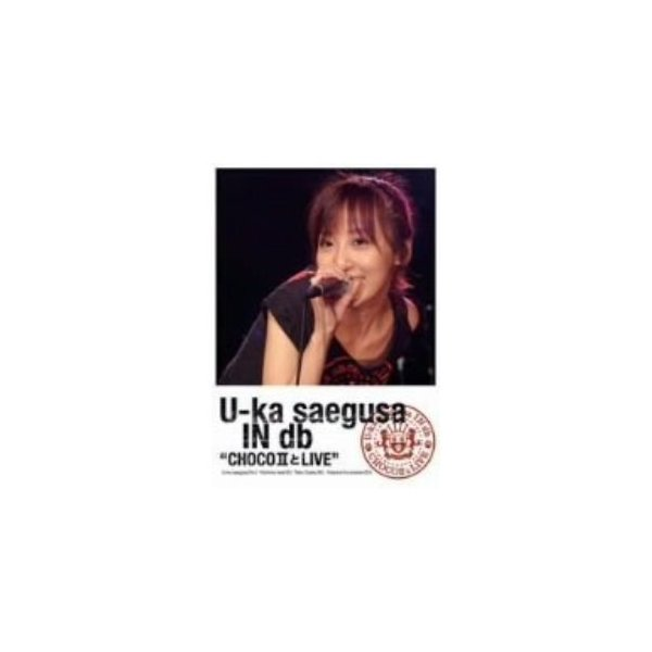 DVD/三枝夕夏INdb/U-kasaegusaINdb