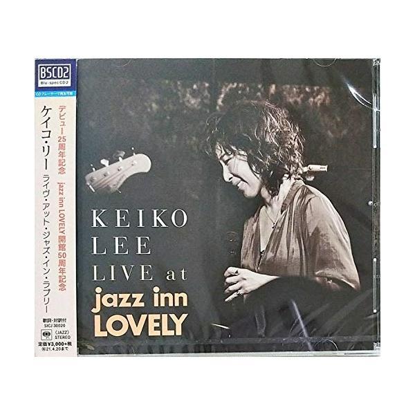 CD/KEIKO LEE/ライヴ・アット・ジャズ・イン・ラブリー (Blu-specCD2) (歌詞対訳付)