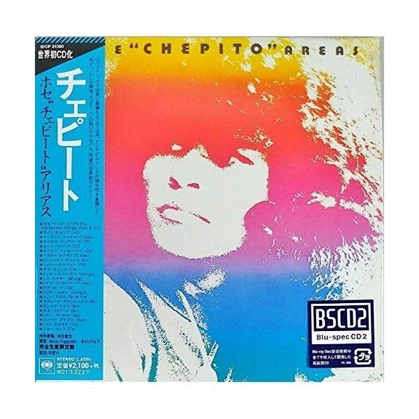 "CD/ホセ""チェピート""アリアス/チェピート (Blu-specCD2) (紙ジャケット/解説歌詞対訳付) (完全生産限定盤)"