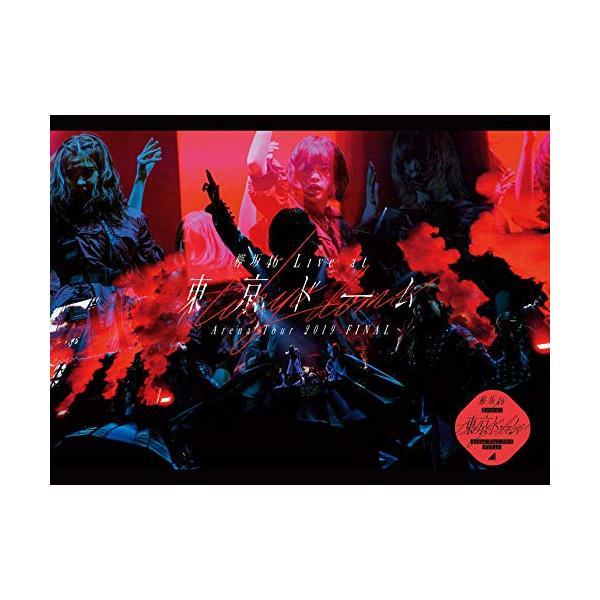 BD/欅坂46/欅坂46 LIVE at 東京ドーム 〜ARENA TOUR 2019 FINAL〜(Blu-ray) (本編ディスク+特典ディスク) (初回生産限定盤)|surprise-flower