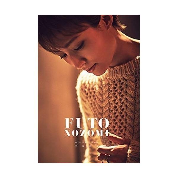 BD/望海風斗/Special Blu-ray BOX FUTO NOZOMI(Blu-ray) (Blu-ray+CD) (初回生産限定版)
