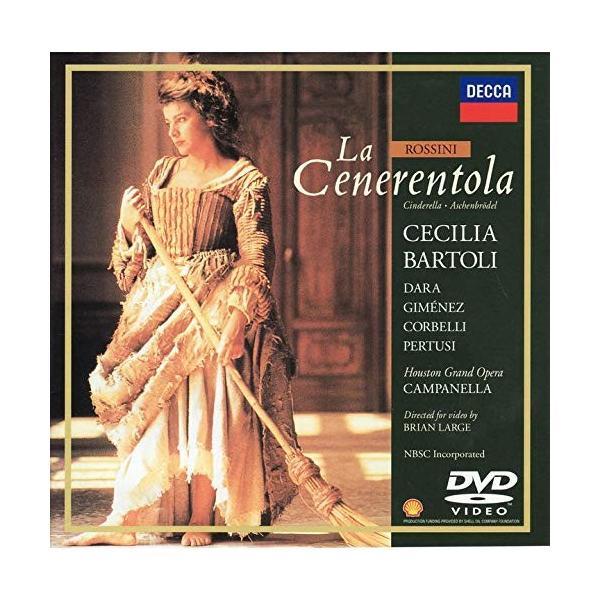 DVD/クラシックその他/ロッシーニ:歌劇(シンデレラ(チェネレントラ))全曲 (限定盤)