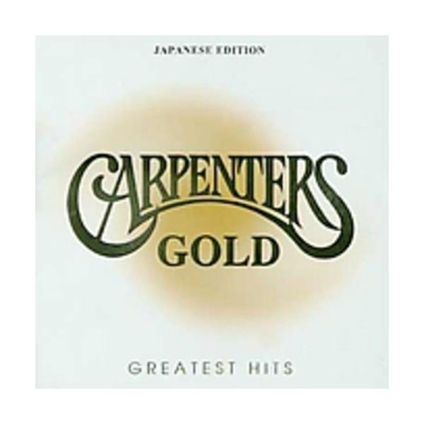 CD/カーペンターズ/ゴールド