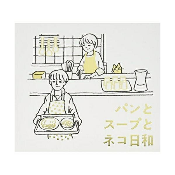 CD/金子隆博/パンとスープとネコ日和 オリジナル・サウンドトラック surprise-flower