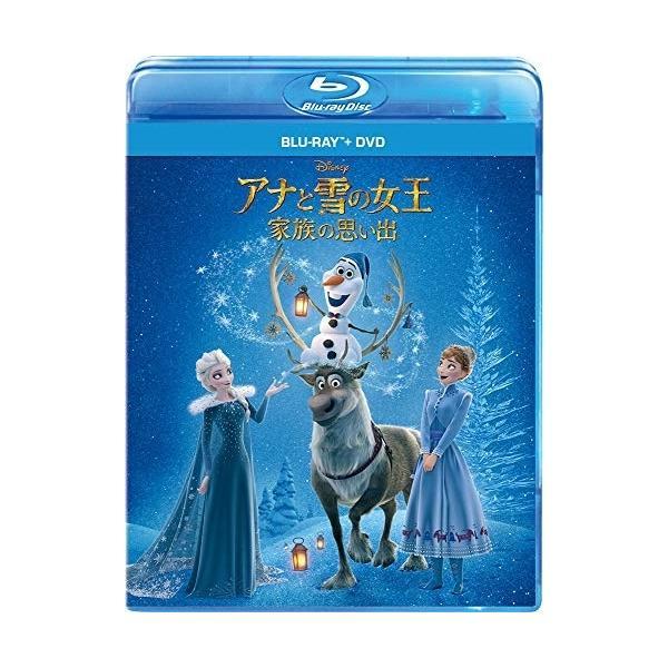 BD/ディズニー/アナと雪の女王/家族の思い出(Blu-ray) (Blu-ray+DVD)|surprise-flower