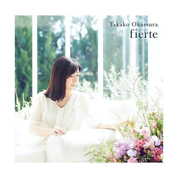 CD/岡村孝子/fierte