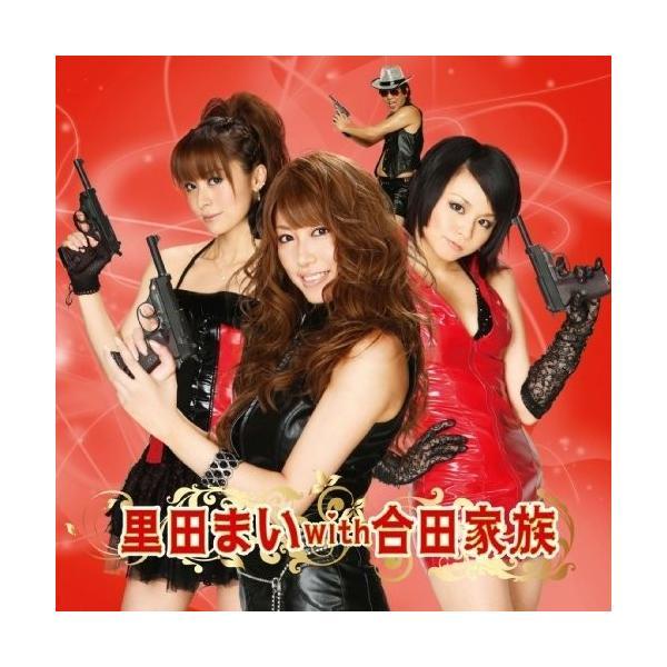 CD/里田まい with 合田家族/里田まい with 合田家族 (CD+DVD(プロモーションビデオ+LIVE映像収録)) (初回盤B) surprise-flower
