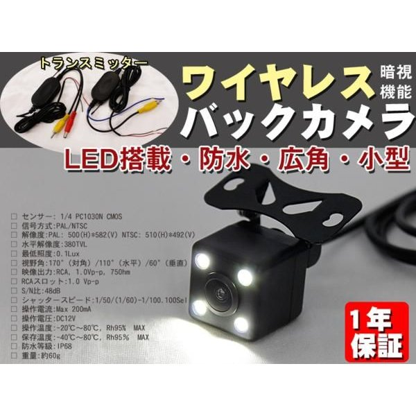 車用バックミラーモニター10.2inch日立LED液晶 & ワイヤレスカメラ 色選択|surprise-parts|02