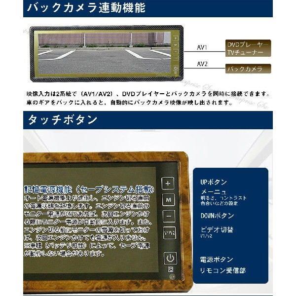 車用バックミラーモニター10.2inch日立LED液晶 & ワイヤレスカメラ 色選択|surprise-parts|03