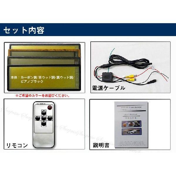 車用バックミラーモニター10.2inch日立LED液晶 & ワイヤレスカメラ 色選択|surprise-parts|06