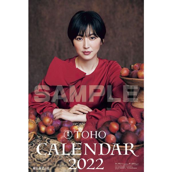 【取寄商品】 2022年カレンダー/東宝カレンダー [10/23発売]