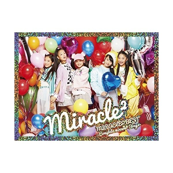 CD/miracle2(ミラクルミラクル) from ミラクルちゅーんず!/MIRACLE☆BEST -Complete miracle2 Songs- (CD+DVD) (初回生産限定盤)