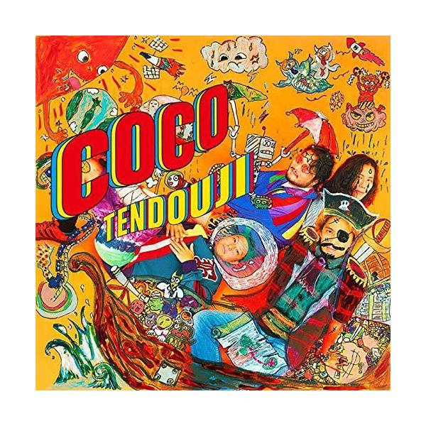 CD/TENDOUJI/COCO (紙ジャケット) (完全数量限定盤)