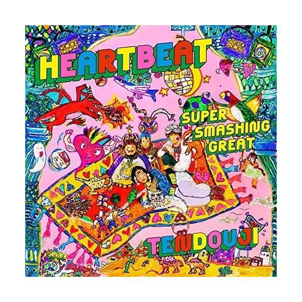 CD/TENDOUJI/HEARTBEAT/SUPER SMASHING GREAT (紙ジャケット) (完全数量限定盤)