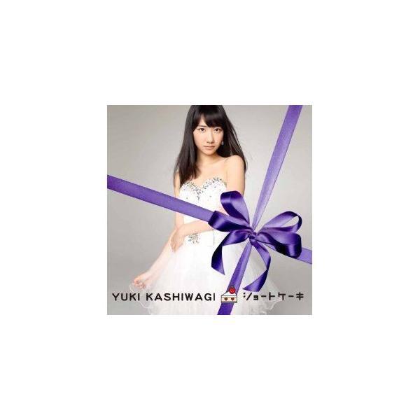 CD/柏木由紀/ショートケーキ (CD+DVD) (初回盤TYPE-C)