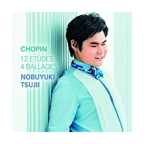 CD/辻井伸行/ショパン:エチュード&バラード