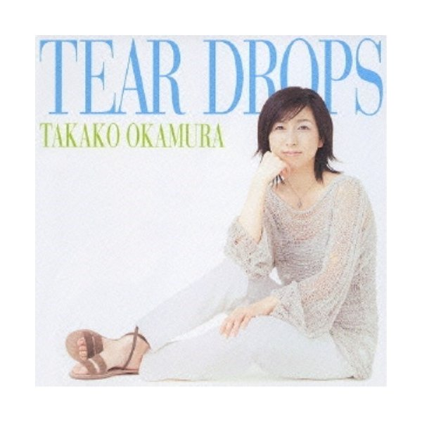 CD/岡村孝子/ティア・ドロップス