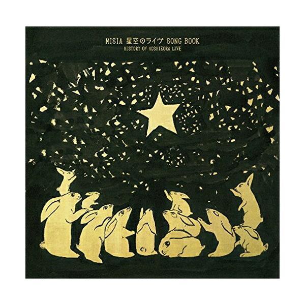 CD/MISIA/MISIA星空のライヴSONGBOOKHISTORYOFHOSHIZORALIVE