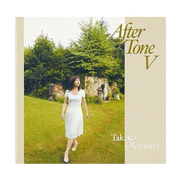 CD/岡村孝子/アフター・トーンV(通常盤)