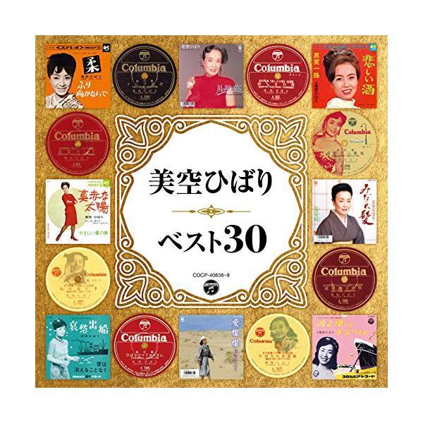 CD/美空ひばり/美空ひばり ベスト30
