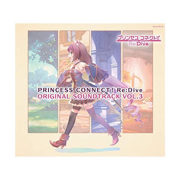 CD/ゲーム・ミュージック/プリンセスコネクト!Re:Dive ORIGINAL SOUNDTRACK VOL.3