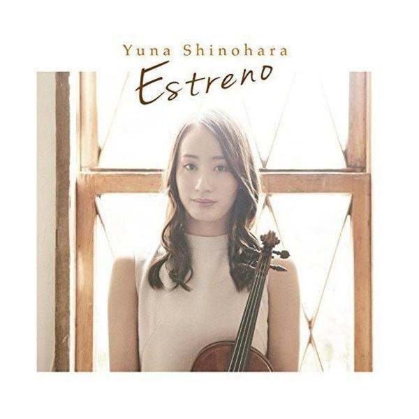 CD/篠原悠那/Estreno