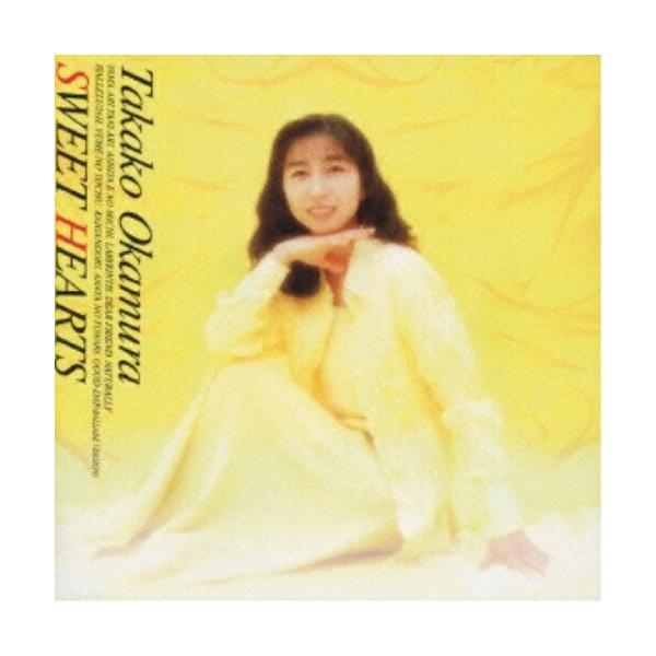 CD/岡村孝子/SWEETHEARTS