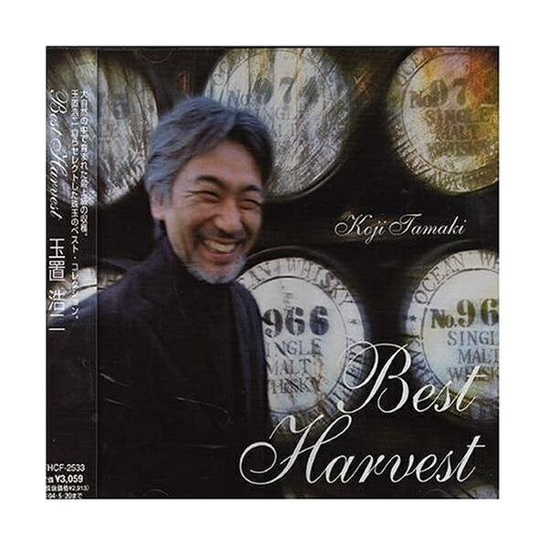 CD/玉置浩二/ベスト・ハーベスト