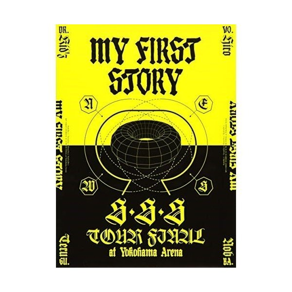 ★DVD/MY FIRST STORY/MY FIRST STORY「S・S・S TOUR FINAL at Yokohama Arena」
