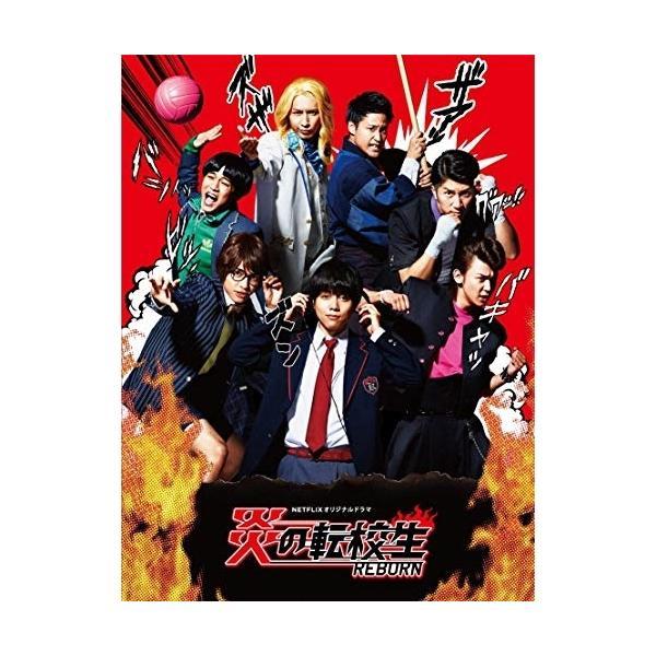 BD/国内オリジナルV/炎の転校生REBORN(Blu-ray)
