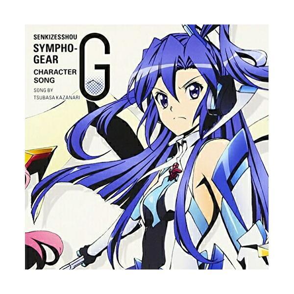 CD/風鳴翼(CV水樹奈々)/戦姫絶唱シンフォギアG キャラクターソング4 風鳴翼(CV水樹奈々)