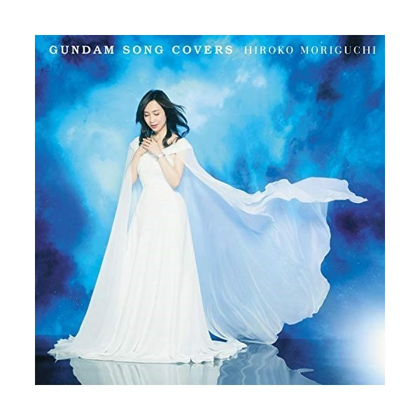 CD/森口博子/GUNDAM SONG COVERS