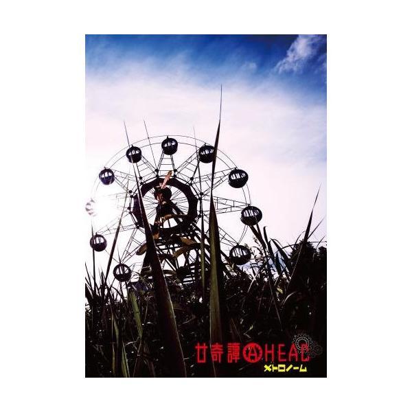 CD/メトロノーム/廿奇譚AHEAD (CD+DVD) (初回生産限定メト箱盤)