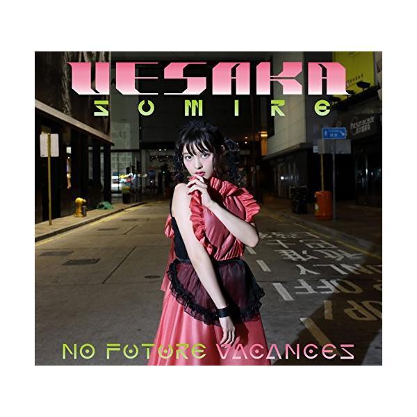 CD/上坂すみれ/ノーフューチャーバカンス (初回限定盤B)