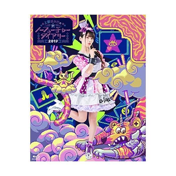 BD/上坂すみれ/上坂すみれのノーフューチャーダイアリー2019 LIVE Blu-ray(Blu-ray)