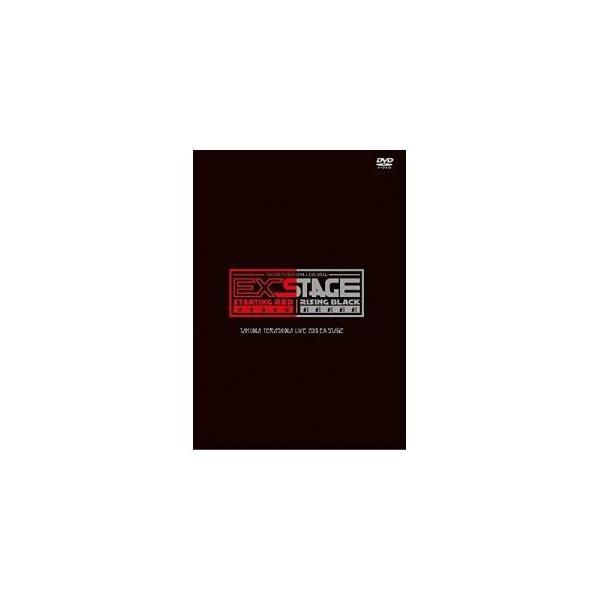取寄商品 DVD/アニメ/TAKUMATERASHIMALIVE2016EXSTAGE